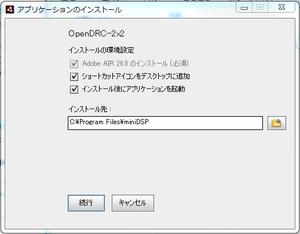 Opendrc2x2_2