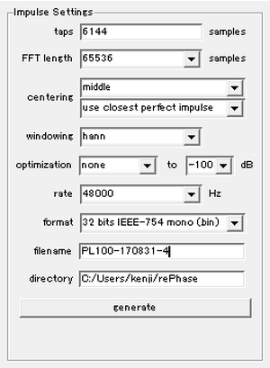 Impulse_settings_01